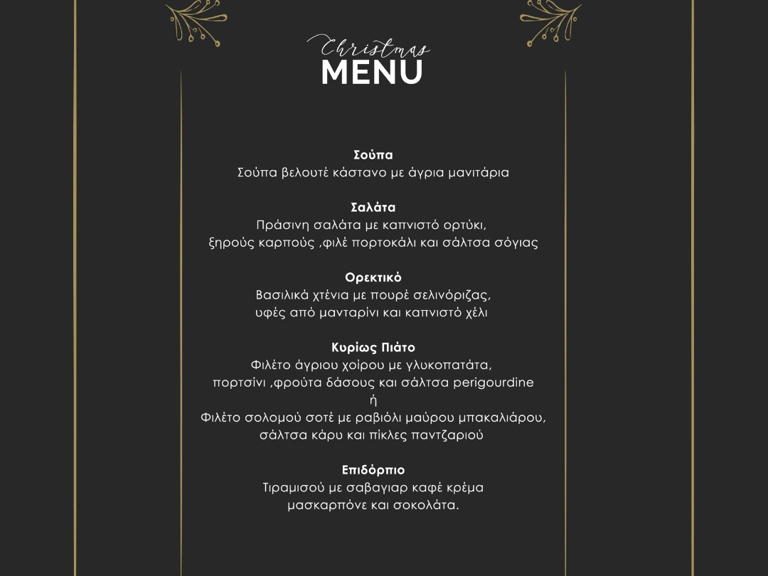 Christmas menu at Meat the Stars