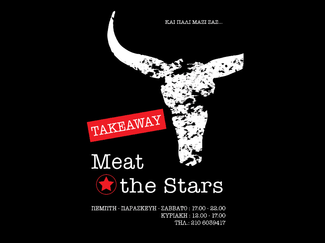 TAKE-AWAY @MEAT THE STARS